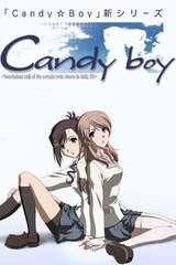 CandyBoyONA