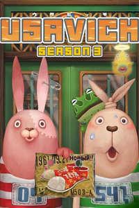 监狱兔第1季
