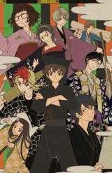青春歌舞伎
