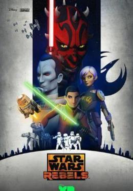 星球大战:义军崛起第三季